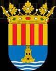 Ayuntamiento de Guardamar